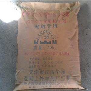 外墙保温聚合物-粘结专用