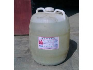 有机硅防水剂